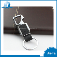 wholesale manufacture high quality promotional metal custom leather keychain