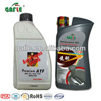hot sale excellent performance ATF Oil