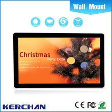 Newly Design OEM 42 inch microsoft windows media players