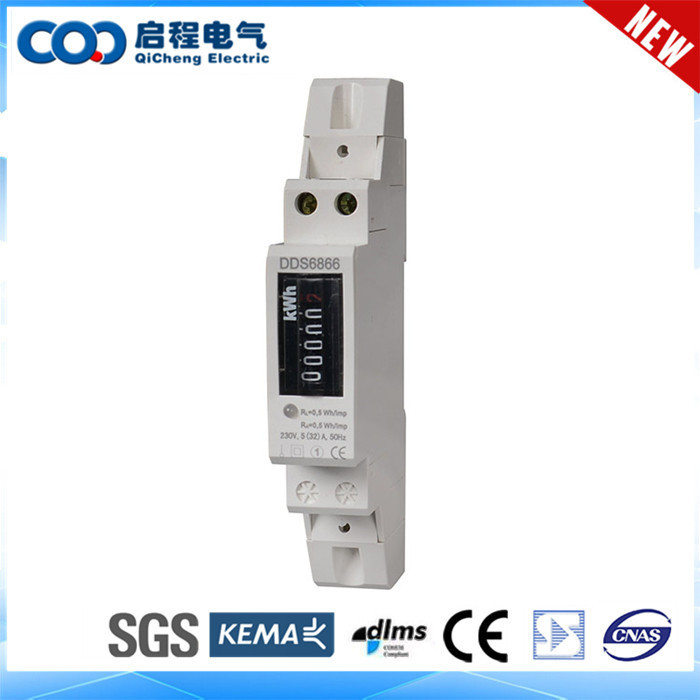 1P DIN Rail Single Phase Kill A Watt Meter
