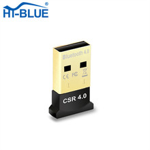 HT-06H Mini USB Bluetooth V4.0 CSR Wireless Adapter Dongle Backward compatible with Bluetooth 4.0 LE/3.0+HS/2.1+EDR
