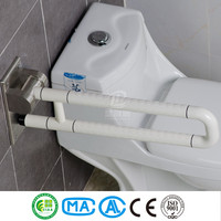Safety handrail U-shape folding grab bars swing up handrail