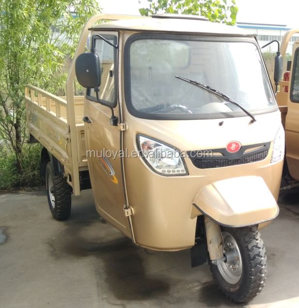 200cc Shaft Transmission Cargo Tricycle with Close Cabin MS200ZH-SCC