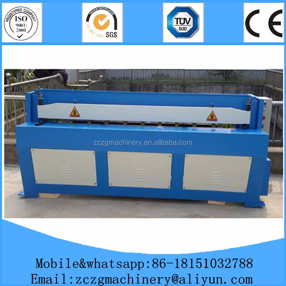 Low price electric carbon steel cutting machine/mechanical shearing machine <strong>Q11</strong>- 2*1300 price