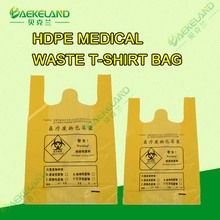 HDPE T-shirt Garbage Bag for Medical Waste with Customized Printing