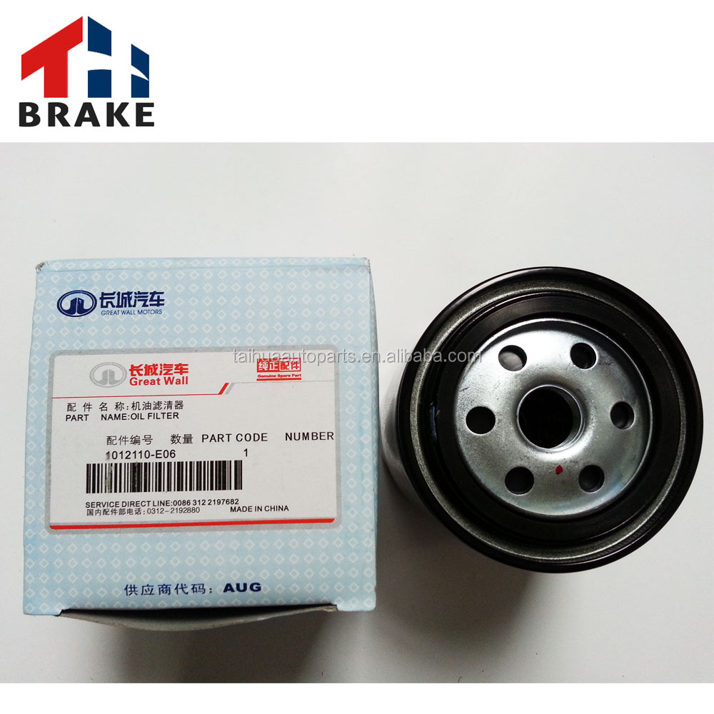 Great wall haval H5 H6 auto <strong>parts</strong> original Oil Filter