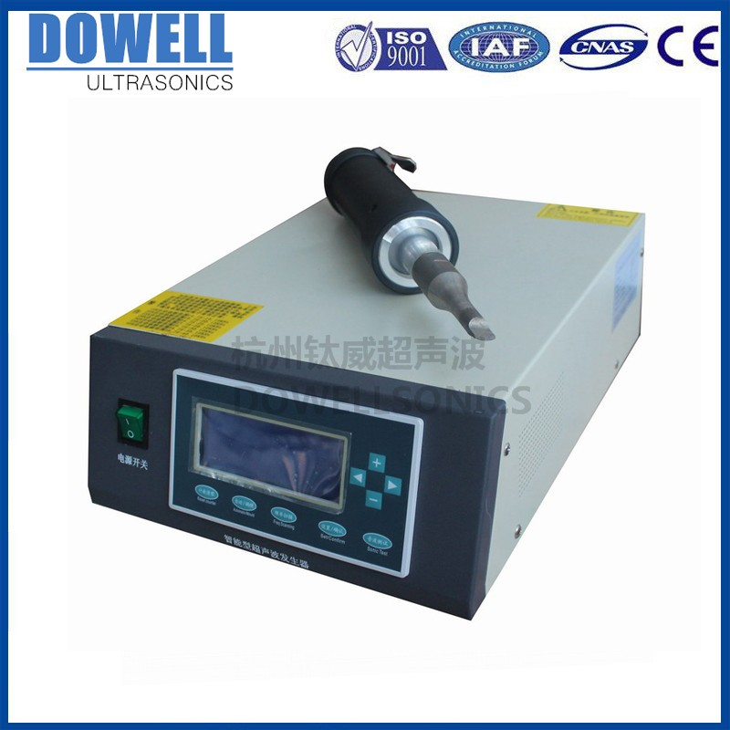 high precision ultrasound synchronous fusing machine cutter blade knife