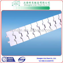 Small Plastic Chain