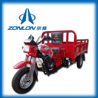 2014 150cc new china cargo motorcycle/tricycle motorcycle sale
