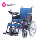 Orthopedic electric motorized lightweight wheelchair for elderly