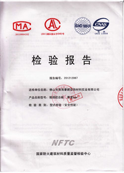 Flame retardant plywood test report