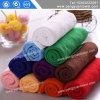 cheap yoga sale bath towel color striped fabric
