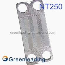 GEA plate heat exchanger Plate heat resistant rubber gasket for HVAC Marine Food Powerplant Chemical Mining