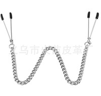 Metal Nipple Clamps Breast/ Nipple Clips/ Clamps Nipple Se Products For Womens Adult Games Metal Chain bondage Fetish Toys