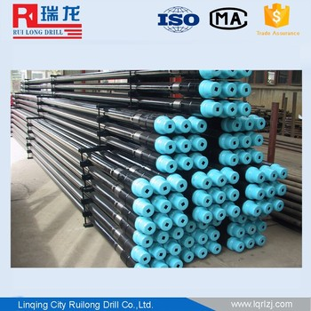 "4 1/2"" G105,E75,R780 water well Drill Pipe, drill pipe for water well drilling"