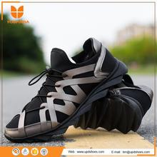 2017 Spring/Autumn fashion men's sports running tide breathable shoes