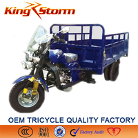 2015 manufacture 250cc 300cc Water cooling engine motorcycle three wheel chinese tricycle for sale malaysia