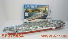 3D aircraft carrier puzzle toys
