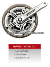 chain wheel and crank of bicycle parts