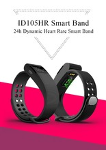2016 Newest fashion bracelet HR Heart Rate + Activity + Sleep silicone bracelet watch smart bracelet