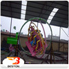 High Quality Human Gyroscope Used Playground