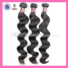 Double Layer Hair Weft No Shedding 20 inch Virgin Remy Brazilian Hair Weft