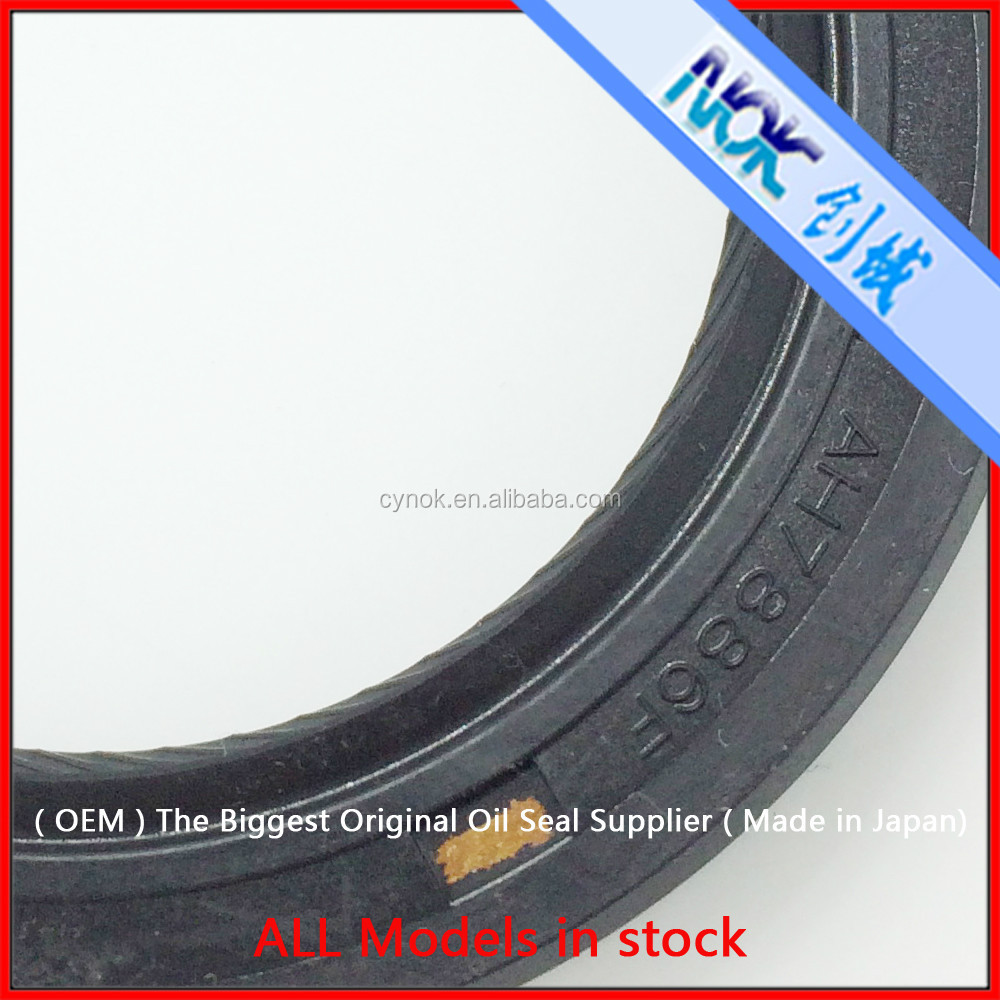 Top quality auto genuine nok gearbox rubber oil seal Japan for toyota
