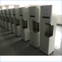 Professional OEM/ODM custom water dispenser metal enclosure