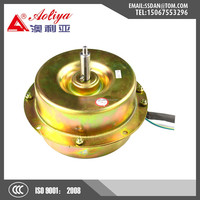 Chinese kitchen hood motor electrico