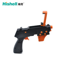 Newest Toy Gun Detachable AR Game Gun with Cell Phone Stand Holder 3D Virtual Reality Game Toys for Android IOS Phones