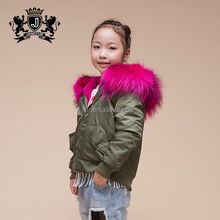 Chinese Supplier Winter Wholesale Clothing Varsity Custom Kids Fur Bomber Jacket
