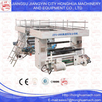 Honghua 2014 Hot JZFQ-1000 China high speed paper die cutting machine