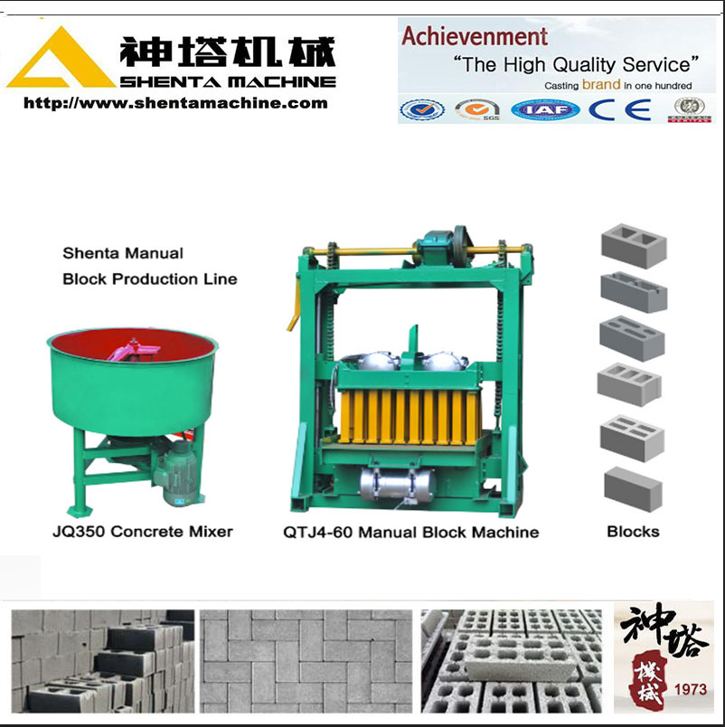 Small machines for business qtj4-60 manual hollow block machine for sale