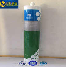 Heat Resistant Building Adhesive Sealant Structural Silicone Sealant For Curtain Walls