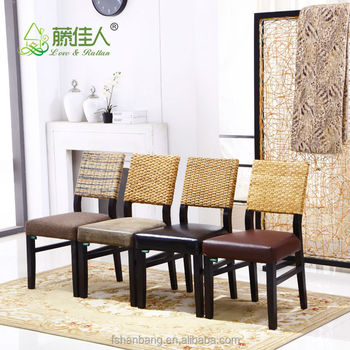 Restaurant Chair Handmade Seagrass Natural Rattan Wicker Wood Dining Chair