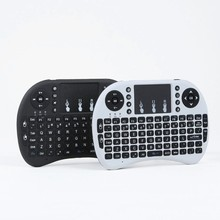 Mini I8 Wireless 2.4G Keyboard with Touchpad Mouse LED Backlit mini wireless laptop keyboard