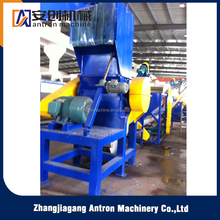 Wate Plastic Recycling Machine,Professional manufacture industrial pp pe film washing line