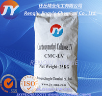 industry CMC chemical used in oil drilling with free sample