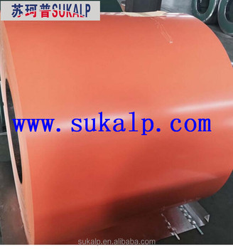 Pre-painted Galvanized Steel Coil Manufactory