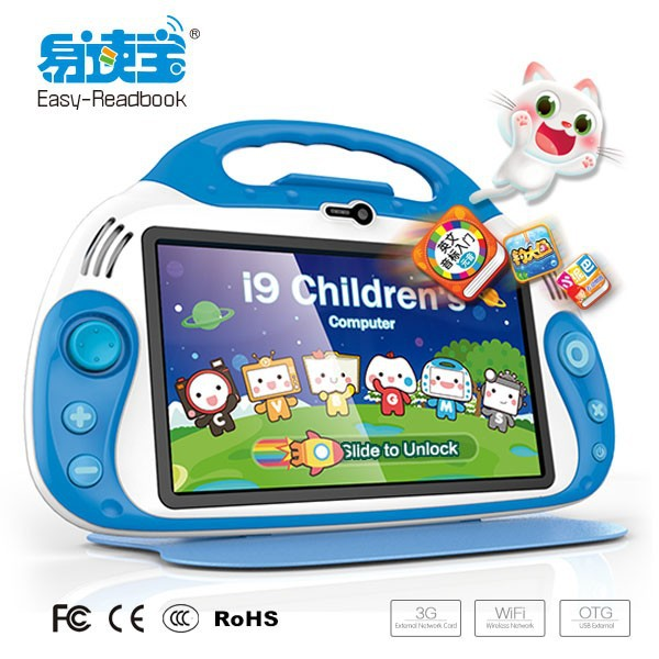 Android educational 16G Children Computer tablet,Learning english,play games,listen to music,Smart toysCE,CCC,FCC,Rohs