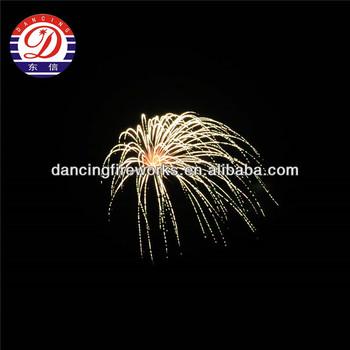 machine fireworks