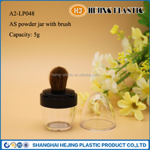 wholesale cosmetic round shaped 5g loose powder container with brush and sifter