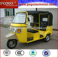 2013 Cheap Popular New Hot Gasoline Passenger Tuk Tuk Electric Rickshaw