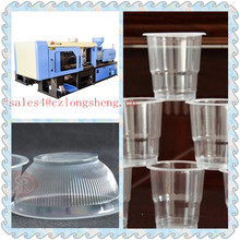 auto plastic cup making machine