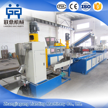 waste plastic recycle granulating machine,Two stage PP PE film plastic pelletizing line