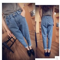 2016 # The new nine points jeans female loose big yards elastic waist harem pants female feet Jeans for women lady girl