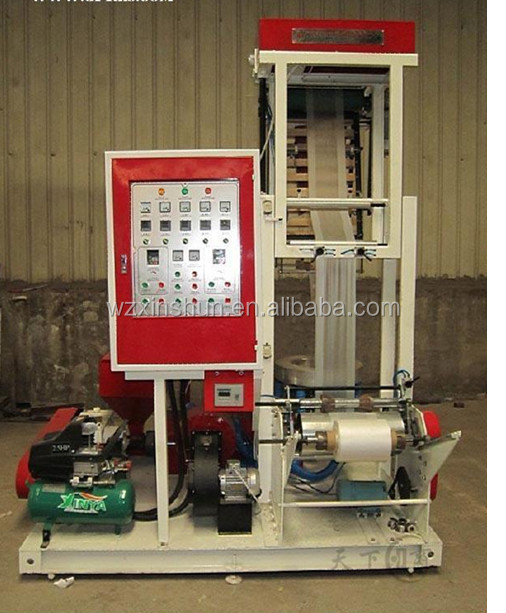 Xinshun mini film blowing machine