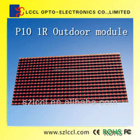 Video display function High definition P10 single color 1R outdoor LED display board module