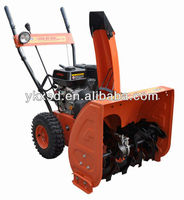 Hot sale powerful 6.5hp snow thrower with gasoline engine