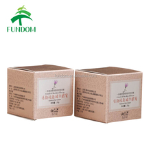 alibaba china supplier custom UV logo print luxury 350 gsm golden paper cosmetic paper box